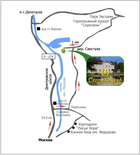 Схема проезда в Клуб АСК